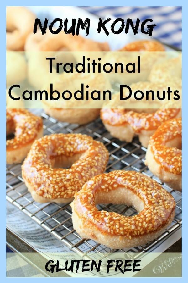 Noum Kong (Traditional Cambodian Donuts)   Kitchen Frau
